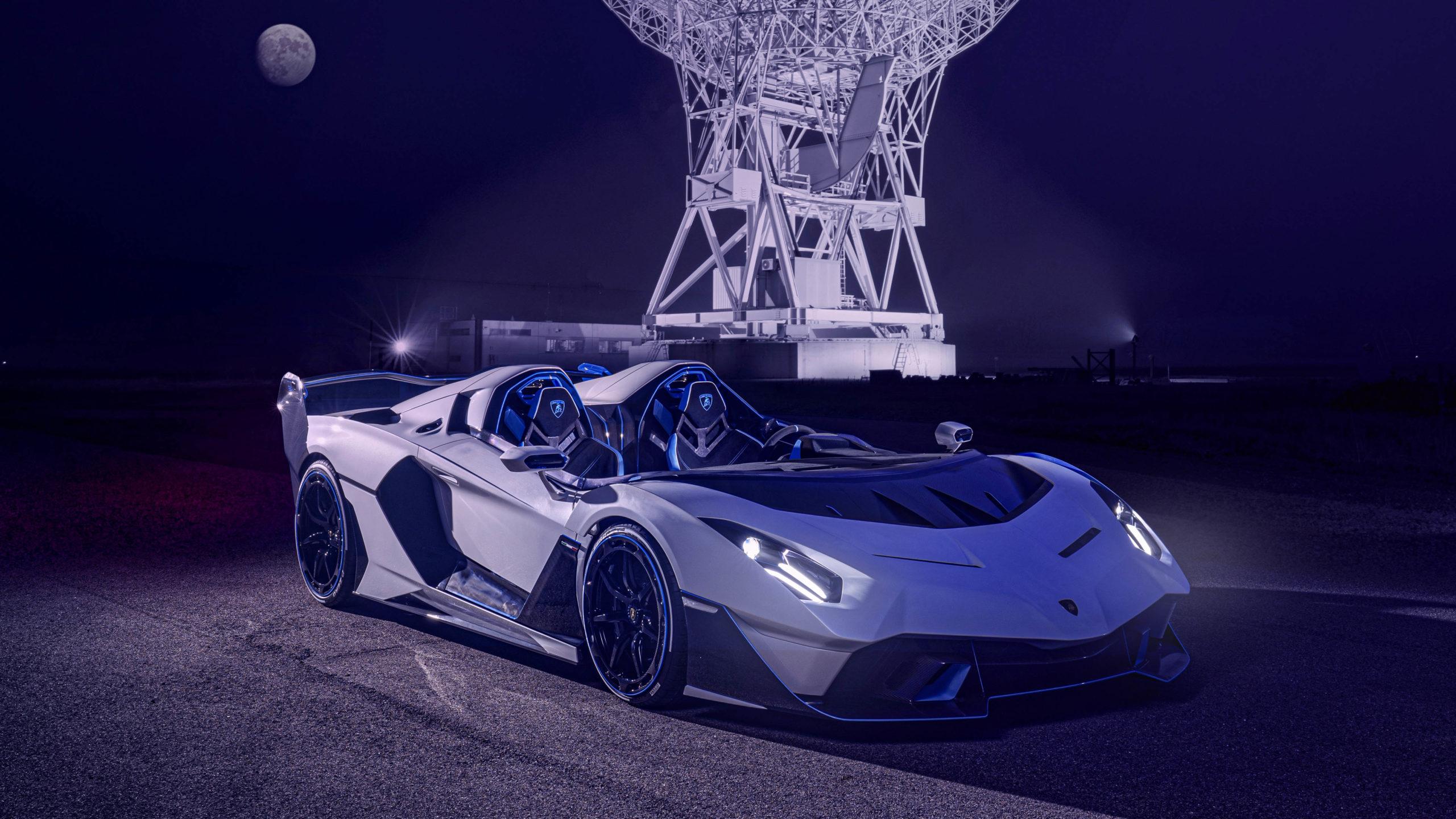 SC20, the new Lamborghini Squadra Corse one-off